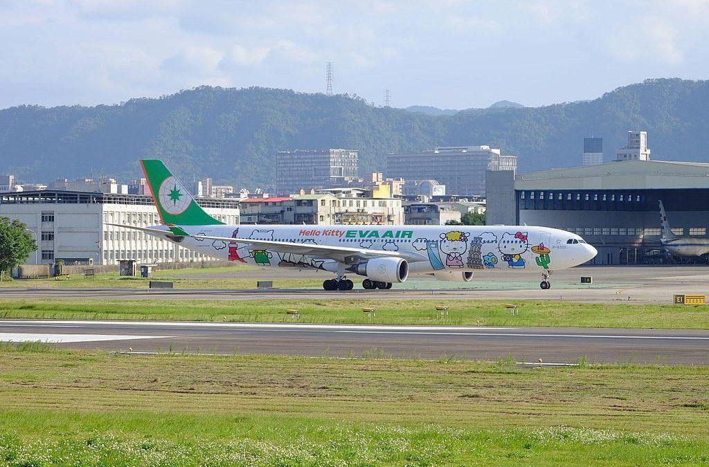 Eva Air Plane at Taipei Airport