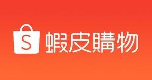 Shopee Taiwan Logo